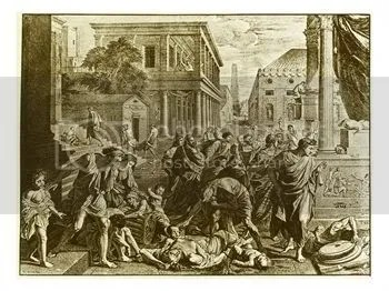 Plague of the Philistines