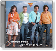 Various Artists - Mirage Hits
