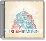 Various Artists - The Best Of Islamic Music Vol.1