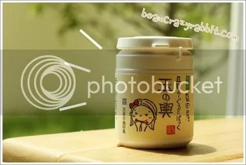 Review:: มาส์กเต้าหู้ Tofu Moritaya Tofu Yogurt Pack  (2/6)