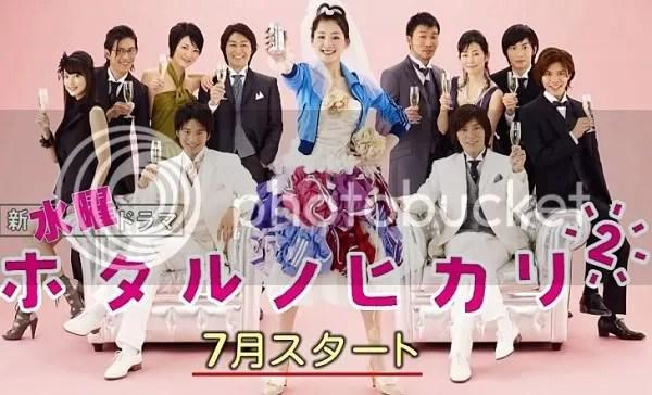 Hotaru no Hikari 2: Drama Review | Lost In Paradise