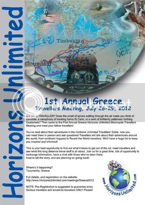 1η Συνάντηση Horizons Unlimited στην Ελλάδα