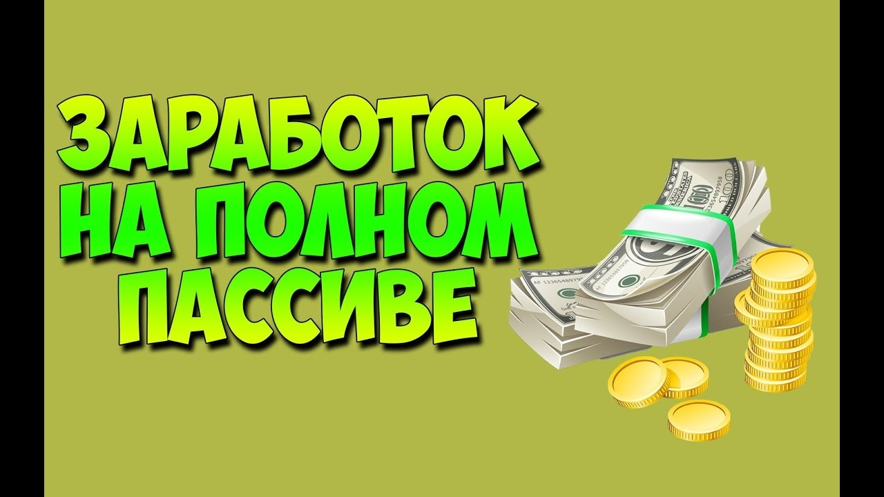 реальный заработок в интернете казахстан без вложений