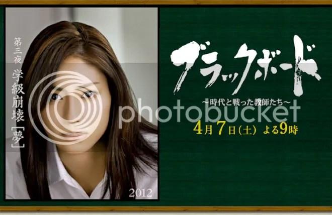 blackboard3