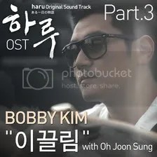 Bobby Kim - 이끌림 (Ikkeulim) Haru OST Part 3 Cover Mp3