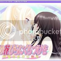 [Game] Sono Hanabira ni Kuchizuke o - Tenshi no Hanabira Some