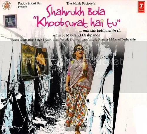 SHAHRUKH BOLA KHOOBSURAT HAI TU HINDI MOVIE MP3 AUDIO SONGS FREE DOWNLOAD AND LISTEN ONLINE
