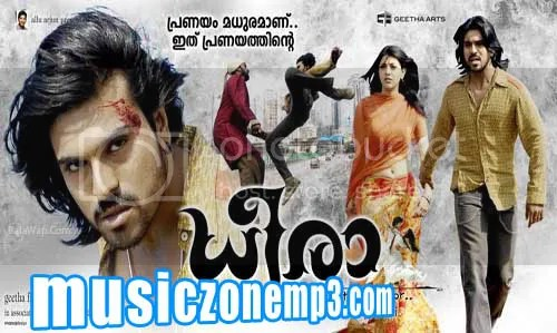 Ram Charan Teja, Kajal Aggarwal, Sri Hari, Ajay Devgan, MM Keeravaani, SS Rajamouli, Dheera movie, Dheera songs, Dheera movie songs, Dheera Malayalam movie songs, Dheera Film review, Dheera Cinema music, Dheera music, Dheera review