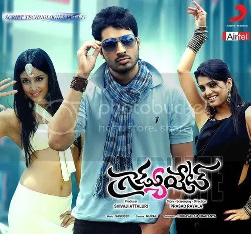 Graduate (2010) Telugu Movie Mp3 Audio Songs free download and listen online