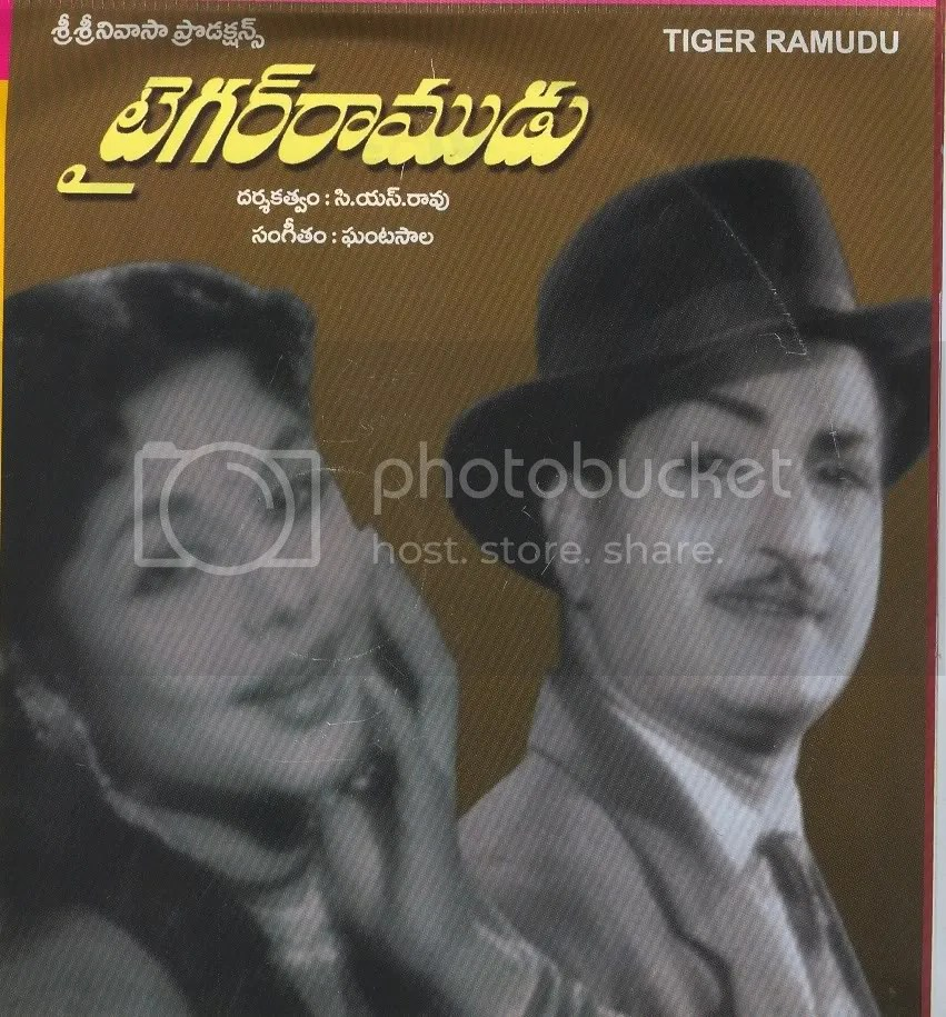 TIGER RAMUDU TELUGU MOVIE MP3 AUDIO SONGS FREE DOWNLOAD