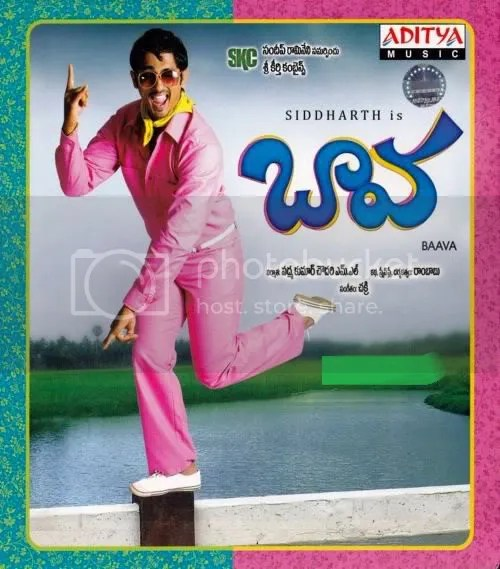BAAVA TELUGU MOVIE MP3 AUDIO SONGS FREE DOWNLOAD