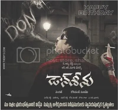 DON SEENU TELUGU MOVIE MP3 AUDIO SONGS FREE DOWNLOAD