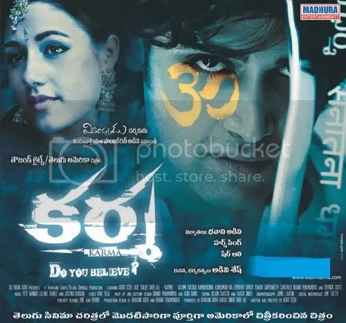 KARMA TELUGU MOVIE MP3 AUDIO SONGS FREE DOWNLOAD
