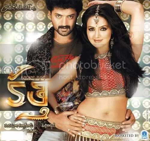 Kalyan Ram Kathi (2010) Telugu Movie Mp3 Audio Songs free Download and listen online