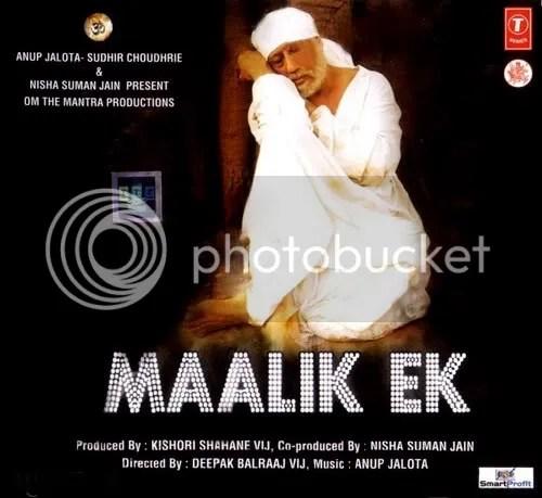 MAALIK EK HINDI MP3 AUDIO SONGS FREE DOWNLOAD AND LISTEN ONLINE