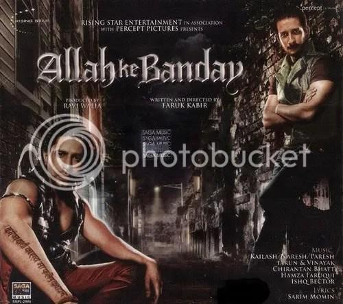 ALLAH KE BANDAY HINDI MOVIE MP3 AUDIO SONGS FREE DOWNLOAD