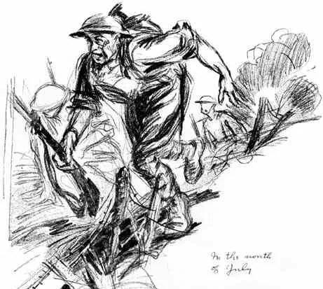 Aisne-Marne Offensive (July 1918)