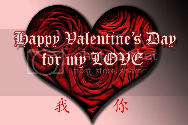 Happy Valentine's Day XD