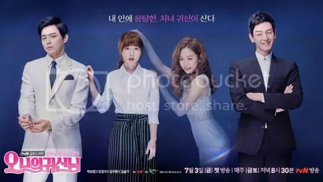 Image result for oh my ghost korean drama
