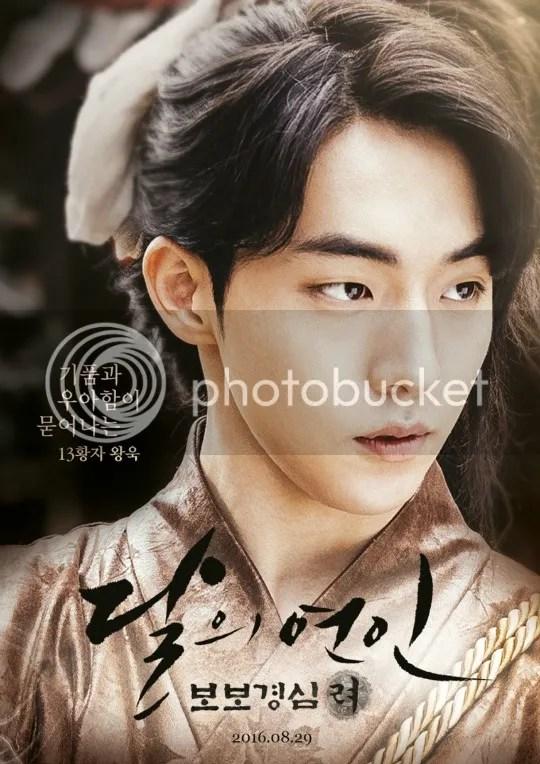 Scarlet Heart Korean Cast