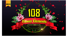 VideoHive: 108 Flower Elements (AE-Project)