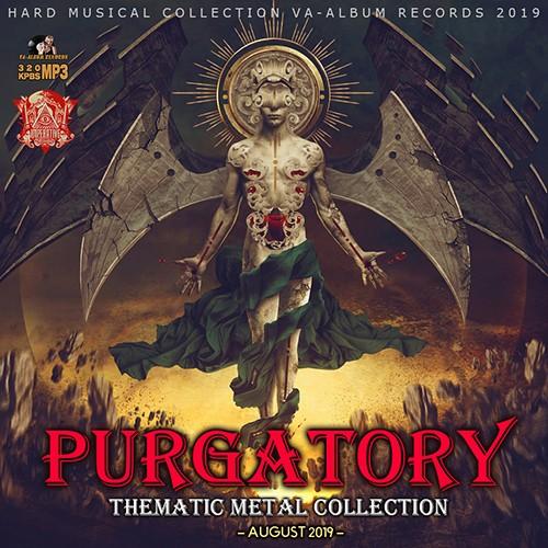 Purgatory: Metal Compilation (2019)