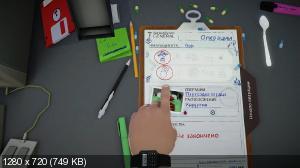 e97dfd351f4c5c96e57a0de16c0315d3 - Surgeon Simulator: Co-Op Play Ready Switch NSP