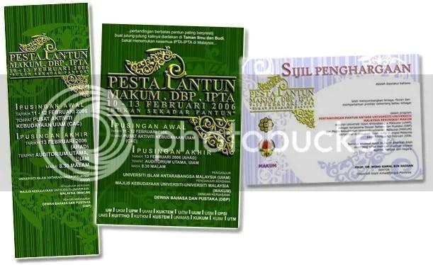 Pesta Pantun MAKUM 2006