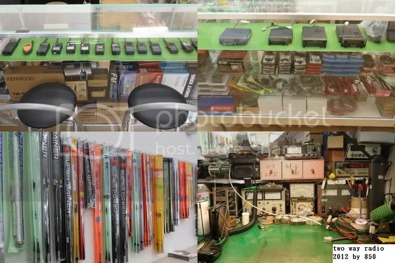 2 way radio shop