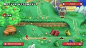 37fe5bf3bdc4bfed61e280c204cc7028 - New Super Mario Bros. U Deluxe Switch NSP XCI