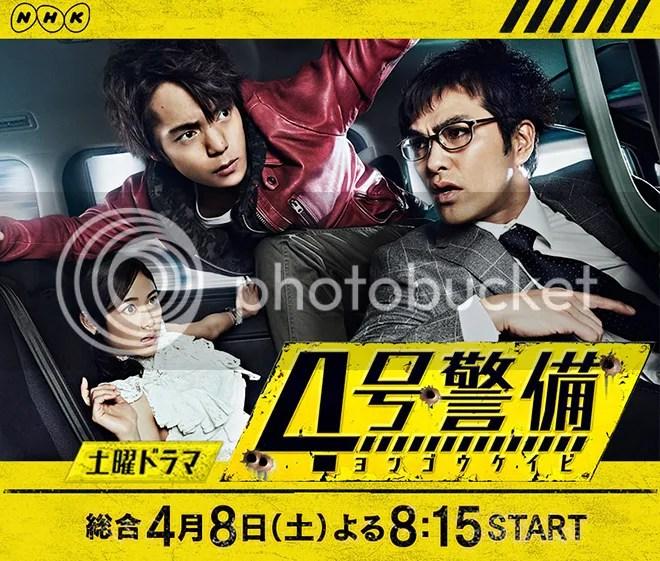 4go-Keibi