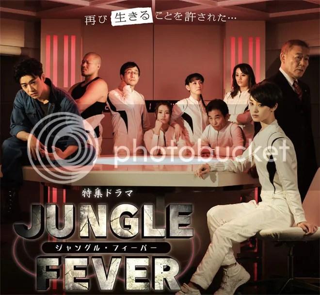 jungle fever dating