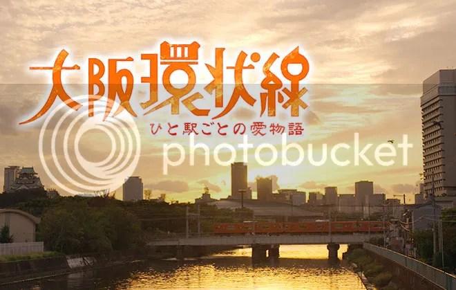 Osaka_Loop