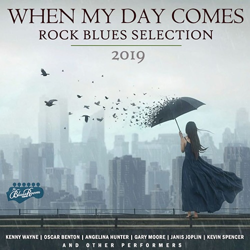 When My Day Comes (2019)