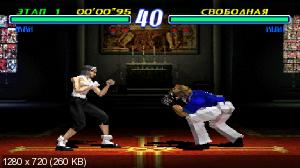 7ab58caf6b5191a362d0cc6e33589a16 - Sony PlayStation Emulator in Switch + 100 classic games