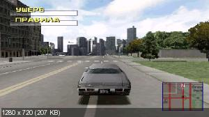 dde05b51dfb8b69e16f40108f497b33e - Sony PlayStation Emulator in Switch + 100 classic games