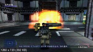 517ec5557f91a8466740ae5787fa955d - Sony PlayStation Emulator in Switch + 100 classic games