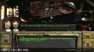 f8f10deb4ad702aa402e343dc74df1bd - Fallout: A Post Nuclear Role Playing Game Switch NSP