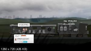 a314a902c1de2a4a825f3e426ac1093c - The Final Station Switch NSP