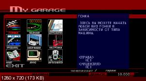 ba0c3b787825ea5c814a895b2c197a3d - SEGA Dreamcast (reicast) Emulator + 22 games