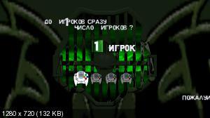 6d2fb0a5d5c45f4e06fd8c37a5d9fe57 - SEGA Dreamcast (reicast) Emulator + 22 games