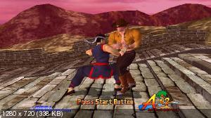 74a055888b07b53dfc0089e3f4d0b191 - SEGA Dreamcast (reicast) Emulator + 22 games