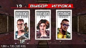 a123e44ca55d47ea87bdda32d8656abc - SEGA Dreamcast (reicast) Emulator + 22 games