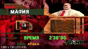 2fc1397da3c91a8bc856442e8317cbe2 - SEGA Dreamcast (reicast) Emulator + 22 games
