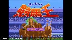 "fa8432b6e4f52c263780869332f14503 - Arcade machines (""MAME"") Emulator + 3244 ROM Switch NSP homebrew"