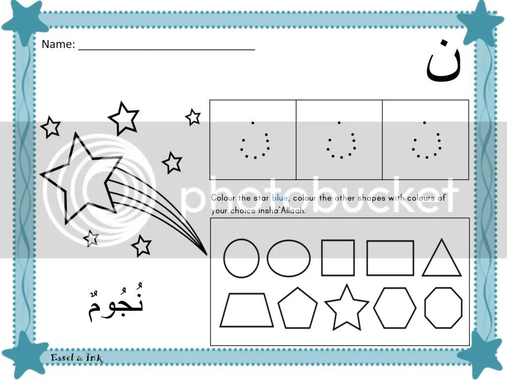 Arabic Handwriting Worksheets