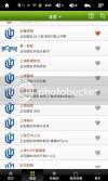 上海电视台各频道