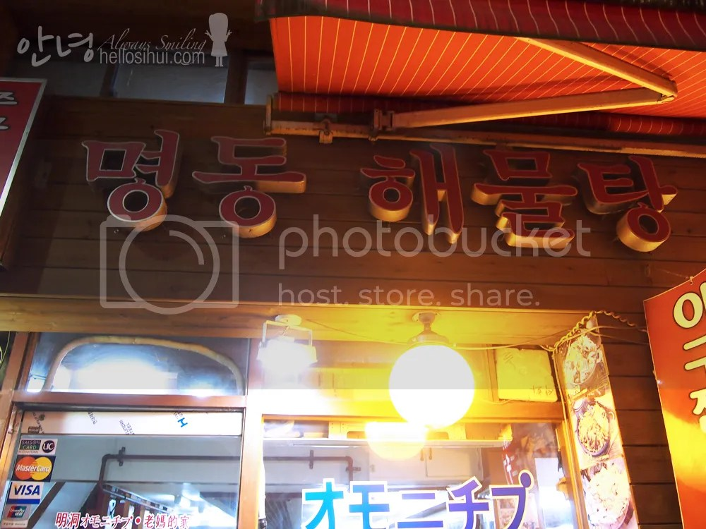 photo PC233895 copy_zpsv0qt1cdw.jpg