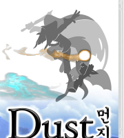 Dust: An Elysian Tail Switch NSP