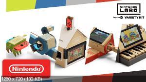 6b53e3149affbb430e6dcdd8b3ee66bf - Nintendo LABO Switch NSP